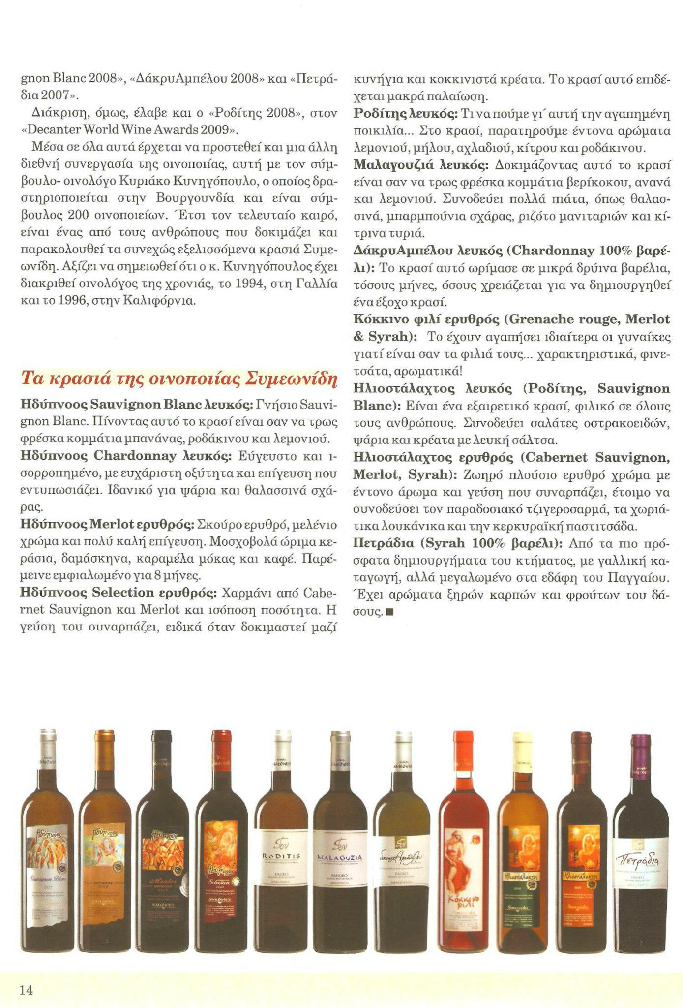 Import Magazine, Issue 46, October 2009