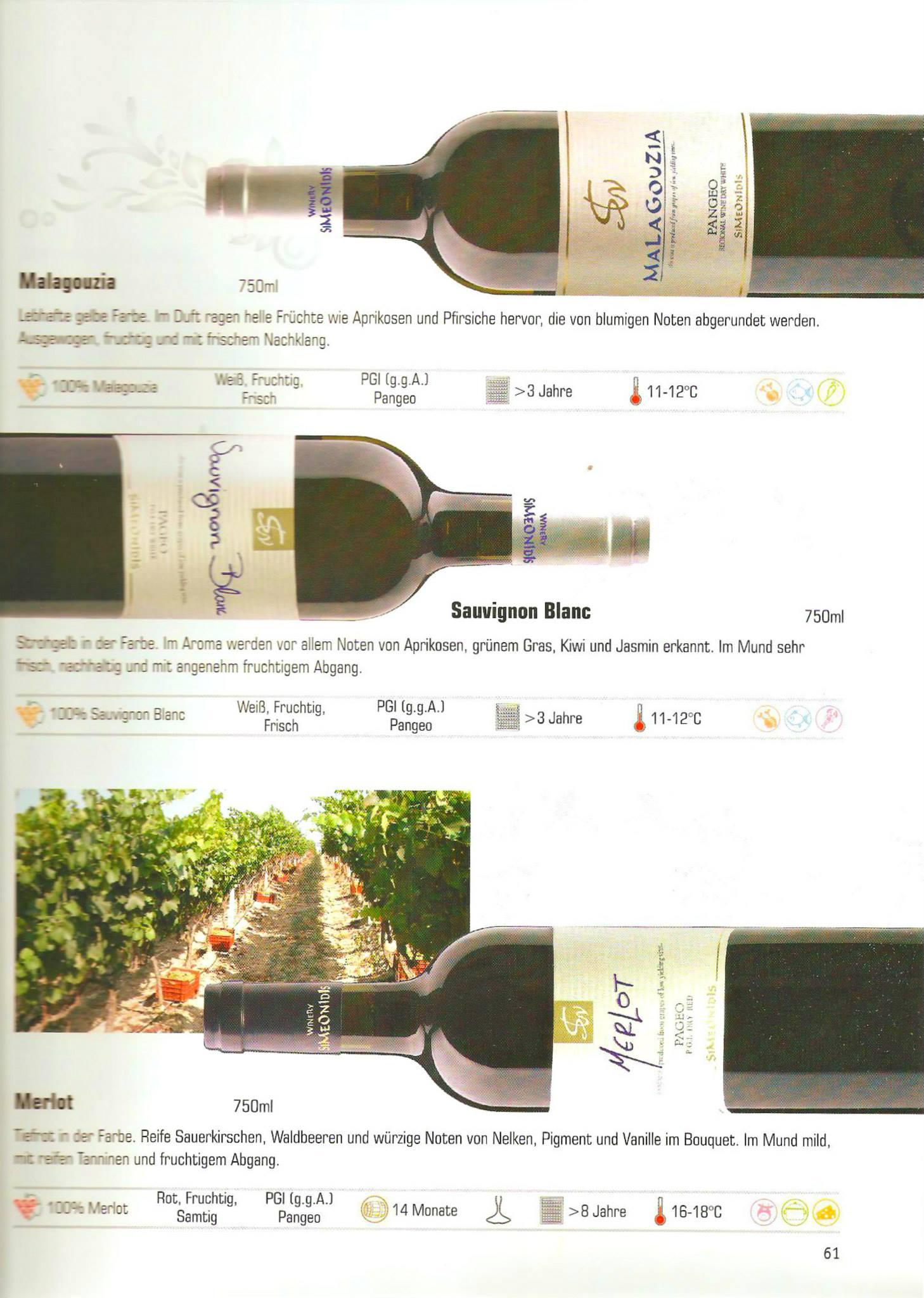 Wein – Guide Griechenland