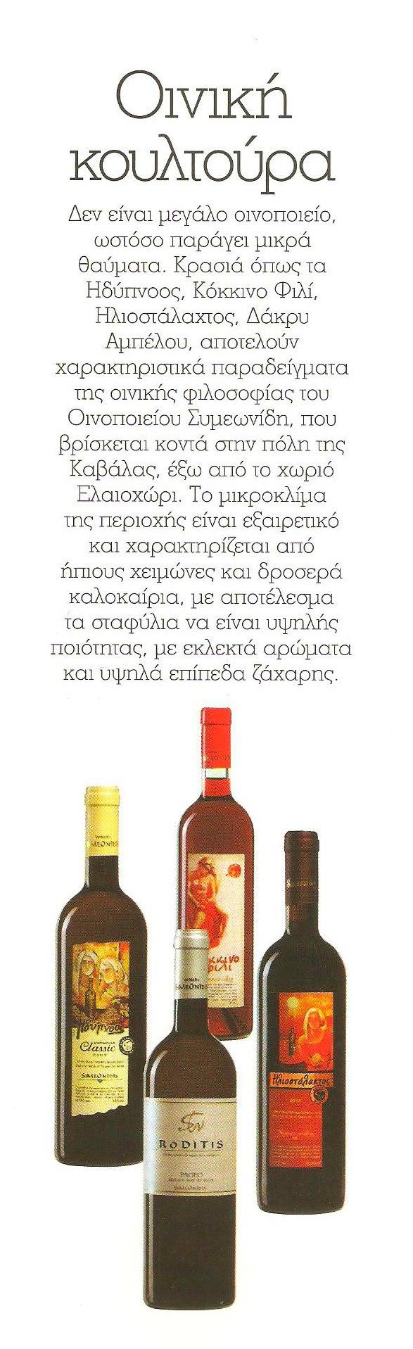Paper Magazine, Issue 2, June 2008