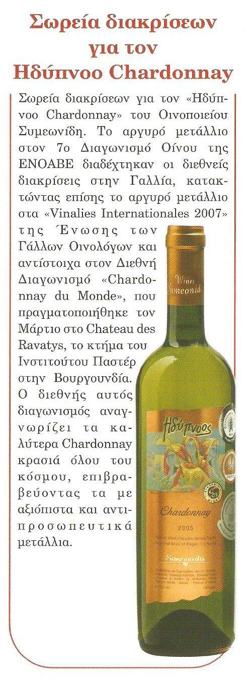 Import Magazine, Issue 37, June 2007